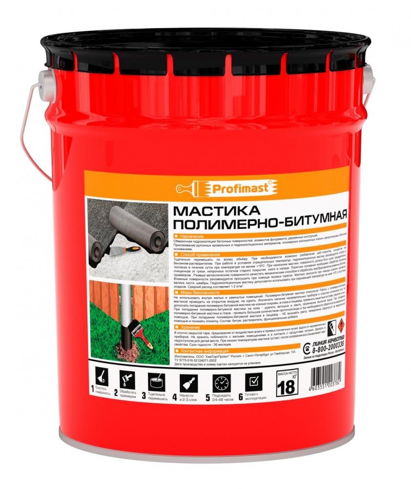 Мастика полимерная-битумная Profimast 21,5 л