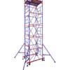 Купить вышку строительную передвижную (1,6х1,5) (5 секций+1 база+4 колеса)
