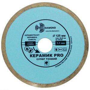 Купить диск алмазный 125x1,1x22 сплошн. Керамик PRO TRIO-DIAMOND/керамогранит оптом в Санкт-Петербурге от производителя, производство