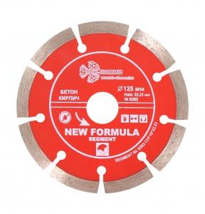 Купить диск алмазный 125x22 сегм. TRIO-DIAMOND/бетон, кирпич оптом в Санкт-Петербурге от производителя, производство