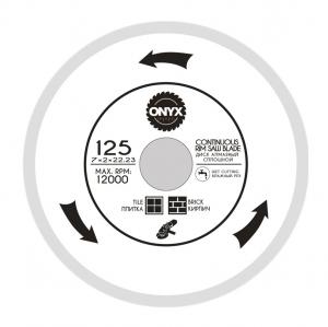 Купить диск алмазный 125x22 сплошн. ONYX/плитка, кирпич оптом в Санкт-Петербурге от производителя, производство