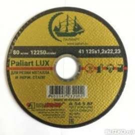 Купить круг отрезной 125x1,2x22 мет+нерж PALIART LUX оптом в Санкт-Петербурге от производителя, производство