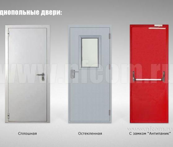 Купить ДП-1 /EI 60/ 1000x2000 оптом в Санкт-Петербурге от производителя, производство