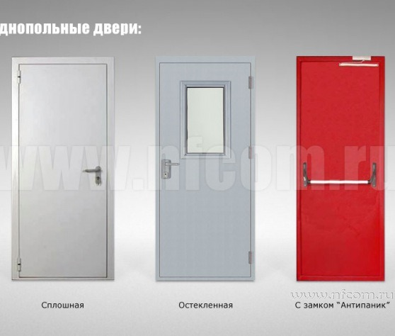 Купить ДП-1 /EI 60/ 1100x2100 оптом в Санкт-Петербурге от производителя, производство