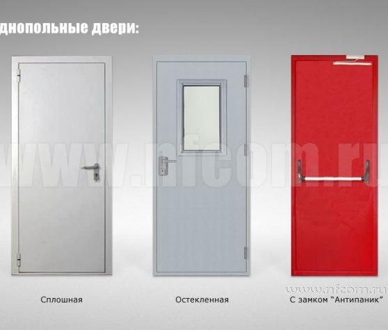 Купить ДП-1 /EI 60/ 900x1900 оптом в Санкт-Петербурге от производителя, производство