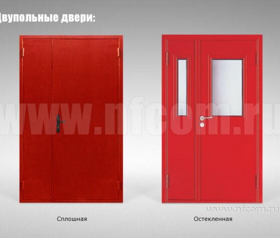 Купить ДП-2 /EI 60/ 1500x2100 раб.створка от 800мм оптом в Санкт-Петербурге от производителя, производство