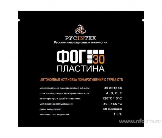 Купить ФОГ 30 пластину оптом в Санкт-Петербурге от производителя, производство