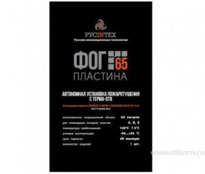 Купить ФОГ 65 пластину оптом в Санкт-Петербурге от производителя, производство