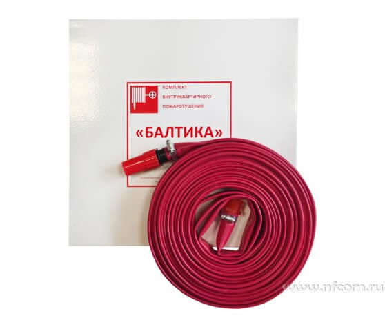 Купить комплект внутриквартирного пожаротушения БАЛТИКА «СТАНДАРТ» оптом в Санкт-Петербурге от производителя, производство