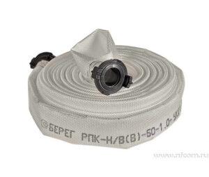 Купить рукав РПК, тип «Универсал» д. 50мм с головками ГР-50П оптом в Санкт-Петербурге от производителя, производство