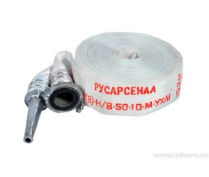 Купить рукава РПК, тип «Сибтекс» д. 50мм с головками ГР-50 и стволом РС-50.01А оптом в Санкт-Петербурге от производителя, производство