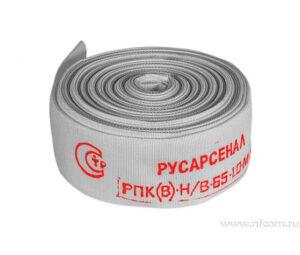 Купить рукава РПК, тип «Сибтекс» д. 65мм оптом в Санкт-Петербурге от производителя, производство
