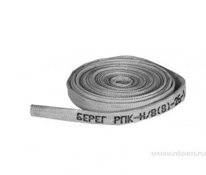 Купить рукава РПК, тип «Универсал» д. 25мм оптом в Санкт-Петербурге от производителя, производство