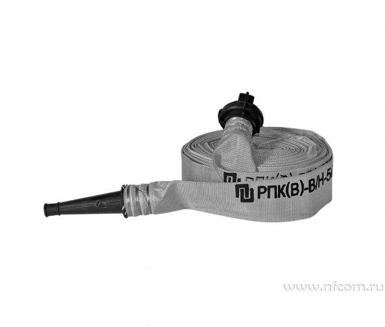 Купить рукава РПК (В) д. 50мм с головкой ГР-50П и стволом РС-50.01П оптом в Санкт-Петербурге от производителя, производство