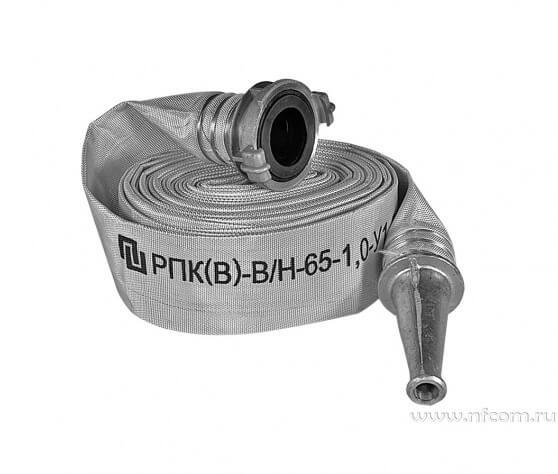 Купить рукава РПК (В) д. 65мм с головкой ГР-65А и стволом РС-70.01А оптом в Санкт-Петербурге от производителя, производство