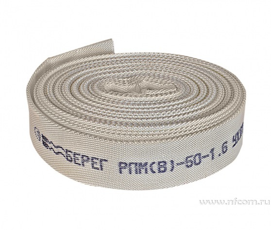 Купить рукава РПМ (УХЛ), тип «Гетекс» («Стандарт») д. 50мм оптом в Санкт-Петербурге от производителя, производство