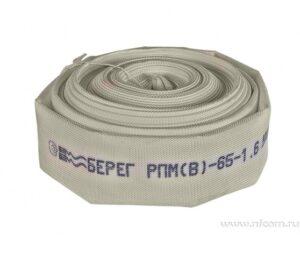 Купить рукава РПМ (УХЛ), тип «Гетекс» («Стандарт») д. 65мм оптом в Санкт-Петербурге от производителя, производство