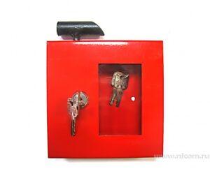 Купить шкаф для ключей К-01 под 1 ключ, с молотком оптом в Санкт-Петербурге от производителя, производство