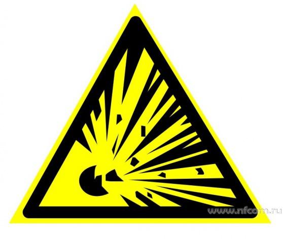Купить знак W-02 (Взрывоопасно) оптом в Санкт-Петербурге от производителя, производство