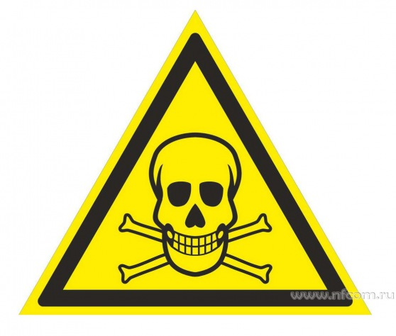 Купить знак W-03 (Опасно. Ядовитые вещества) оптом в Санкт-Петербурге от производителя, производство