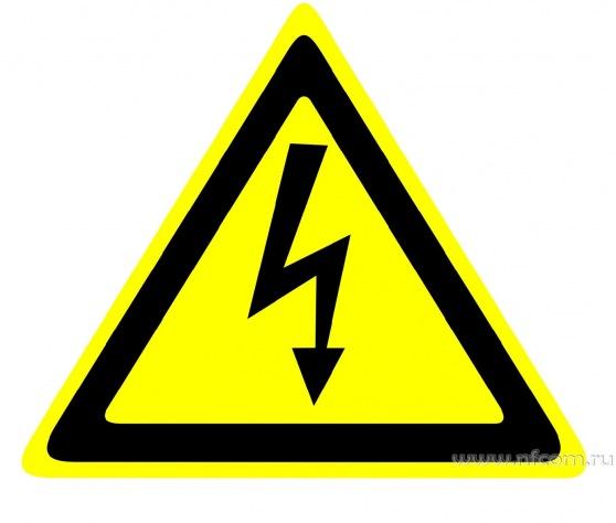 Купить знак W-08 (Опасность поражения эл. током) оптом в Санкт-Петербурге от производителя, производство