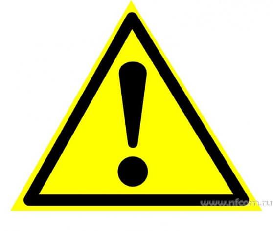 Купить знак W-09 (Внимание. Опасность (прочие опасности)) оптом в Санкт-Петербурге от производителя, производство