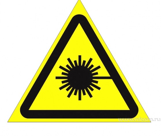 Купить знак W-10 (Опасно. Лазерное излучение) оптом в Санкт-Петербурге от производителя, производство